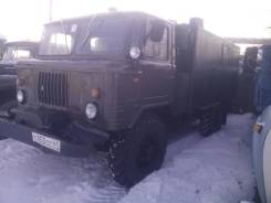 ГАЗ 66. Газ-66 кунг, 4 200 куб. см., 3 000 кг.