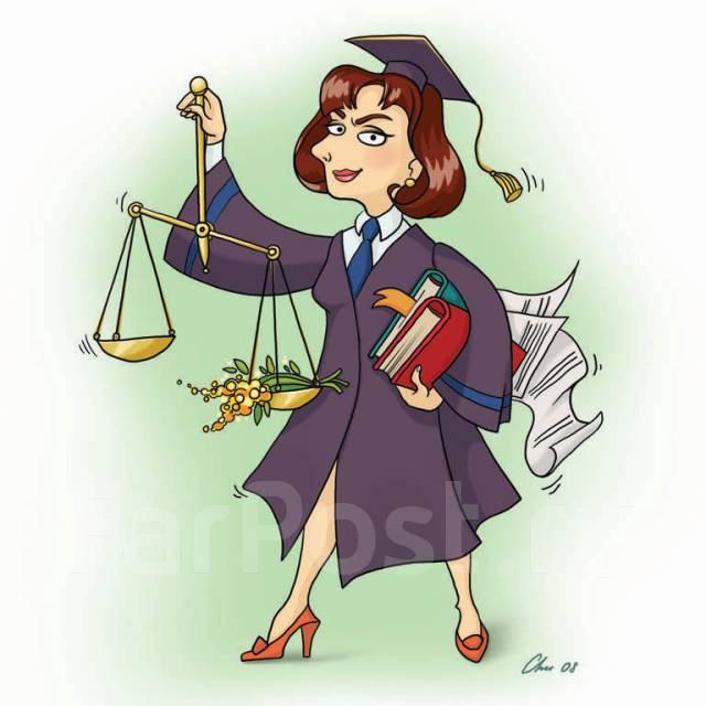 Контрольные курсовые дипломные работы Качественно и по низким  Окажу помощь студентам юридических факультетов любых учебных заведений в написании студенческих работ Рефераты контрольные курсовые дипломные работы