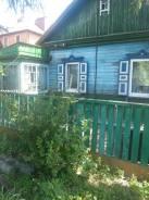 Продам дом в районе слободы. Переулок Деповский 6, р-н пивзавод, площадь дома 42 кв.м., электричество 15 кВт, отопление твердотопливное, от частного...