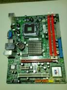 ECS G31T-M7 V1.0