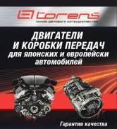 Автоматическая коробка переключения передач. Honda Odyssey Honda Accord Honda Prelude Двигатель F22B