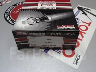 Высоковольтные провода. Honda: Ballade, Logo, CR-X del Sol, Civic, CR-X, Integra SJ, Civic CRX, Domani, Civic Ferio, Partner, Integra Двигатели: B16A6...