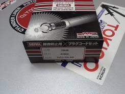 Высоковольтные провода. Honda CR-V, GF-RD2, GF-RD1, E-RD1 Honda Orthia, E-EL2, E-EL3, GF-EL2, GF-EL3, E-EL1 Honda Integra Honda Ballade Двигатели: B18...