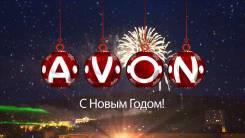 Avon приглашает новых представителей и координаторов