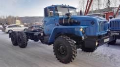 Урал 5557. шасси длинно базовое усиленное, 2011г. в, 11 250 куб. см., 10 000 кг.