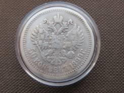 50 коп. 1899 г. (А. Г. ) Николай II., Серебро. в капсуле