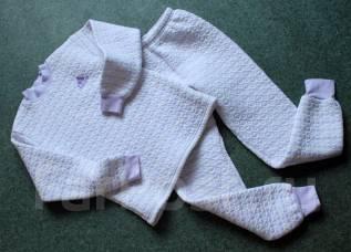 Пижамы. Рост: 116-122, 122-128 см