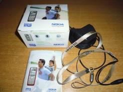 Комплект от телефона Nokia 1112