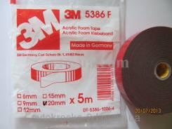 3М Скотч двухсторонний 12 мм х 5м толщина 0,8 мм; штука