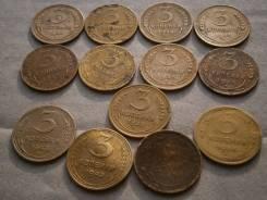13 монет ранних советов, номиналом 3 копейки.
