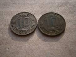 Два десятника ранних советов.1936 и 1953 гг.