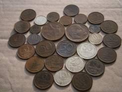 Солянка из 29 монет поздних советов.