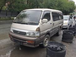 Toyota Hiace. KZH106