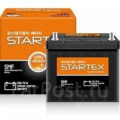 Startex. 70 А.ч., производство Корея