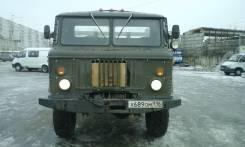 ГАЗ 66-11. Продам вездеход 4х4, новый газ 66, 5 000 куб. см., 2 500 кг.