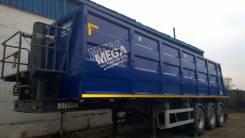 MEGA MNW 3. Продам самосвальный полуприцеп
