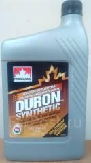 Petro-Canada. Вязкость 5W-40, синтетическое. Под заказ