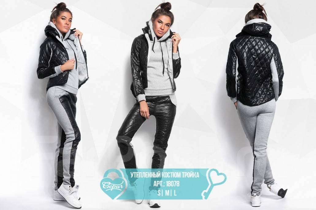 Костюмы и комплекты женская спортивная одежда во Владивостоке 25fcdbafcba