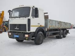 МАЗ 6303А5-326. МАЗ - 6303A5 - бортовой грузовик 2012г. в., 14 850 куб. см., 13 000 кг.