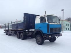 МАЗ. Продаю 642505 6х6 с п/прицепом лесовоз сортиментовоз, 15 000 куб. см., 20 000 кг.