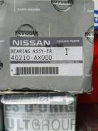 Подшипник ступичнй ORiGiNAL NOTE E11. March AK12 Nissan 40210-AX000 ABS. Nissan: Micra C+C, Cube, Micra, March, Cube Cubic, Note Двигатели: CR14DE, HR...