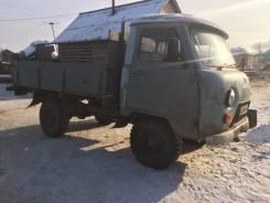 УАЗ 3303 Головастик. Продаю Газ 3303 Бортовой, 2 700 куб. см., 1 000 кг.