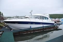 Продам место под катер на лодочной станции «Ерши» в Иркутске