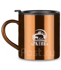 Термокружка Кружка-термос Арктика 450мл. с поилкой (кофейный) 802-450