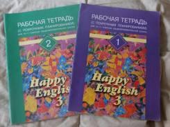 Рабочие тетради по английскому языку. Класс: 10 класс