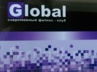 Абонемент в фитнес-клуб Глобал