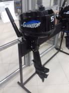 Gladiator. 5,00л.с., 2-тактный, бензиновый, нога S (381 мм)