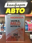 Honda Ultra Mild