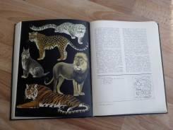 Энциклопедии в 6 томах