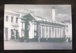 Фотография кинотеатр « Родина » Владивосток
