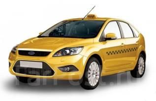 Водитель такси. Требуется водитель в такси на авто компании. Улица Малиновского 23а