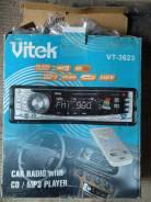 Vitek VT-3626BK