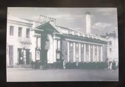 Фотографии кинотеатров г. Владивостока. 9 штук одним лотом!