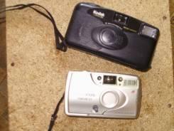 Два пленочных фотоаппарата
