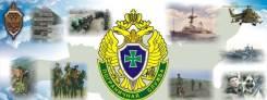 Военнослужащий по контракту. Пограничная служба ФСБ России