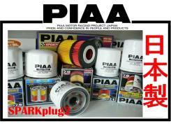 Фильтр масляный. Toyota: Publica, Opa, Lite Ace Noah, Vios, Sprinter Trueno, Mark II, Matrix, XA, Premio, Succeed, Pixis Truck, Corolla Spacio, Vista...