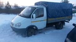 ГАЗ Газель. , 2 400 куб. см., 1 500 кг.