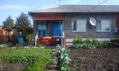 Продается часть дома на двоих хозяев. Ул. Заводская 5, кв. 2., р-н п. Липовцы, площадь дома 85 кв.м., централизованный водопровод, электричество 4 кВ...