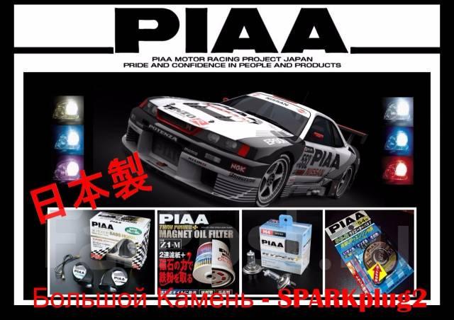 Фильтр масляный. Honda: Civic Ferio, Logo, Edix, Stream, S2000, FR-V, Legend, City, Lagreat, Mobilio Spike, Ballade, Ascot, Ascot Innova, CR-X del Sol...