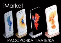 Apple iPhone 6s Plus 128Gb. Новый