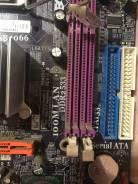Материнская Плата LGA775 с процессором