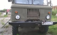 ГАЗ 66. Продается ГАЗ-66, 4 200 куб. см., 2 000 кг.