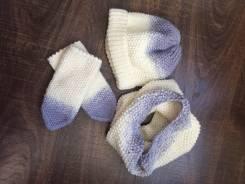 Шапка и шарф. 55, 56, 57