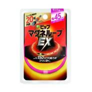 Ожерелье Magneloop EX, 45 см, розовый цвет (Япония)