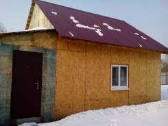 Продается земельный участок с домом в черте города. 1 800 кв.м., собственность, электричество, вода, от частного лица (собственник)