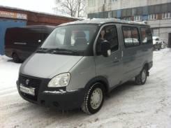 """ГАЗ 2217 Баргузин. Продам ГАЗ 2217 """"Соболь"""", 2 400 куб. см., 7 мест"""